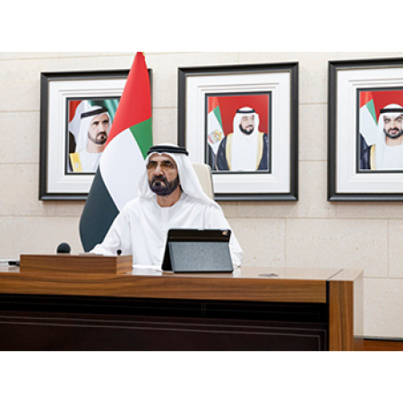 Mohammed Bin Rashid Reviews authorities' procedures for business continuity