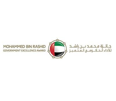 Mohammed bin Rashid Government Excellence Award