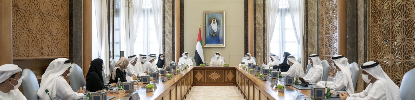 The Ministerial Development Council